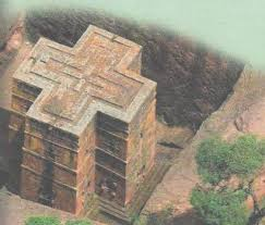 Африка в Средние века История Средних веков Реферат доклад  Церковь Святого Георгия в Лалибэле