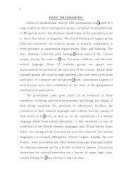 s population курсовая по иностранным языкам на английском  Это только предварительный просмотр