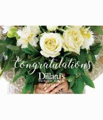 dillard swedding gift card