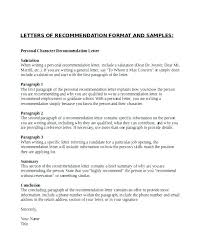 Work Recommendation Letter Sample Character Reference Letter From Employer Regarding For Social