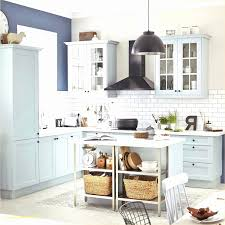 Ikea Cuisine Sur Mesure Beau Porte Cuisine Sur Mesure Ikea Génial