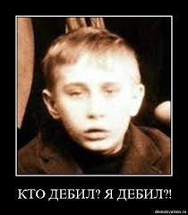 """""""Единственный человек, которому выгоден теракт в Санкт-Петербурге, - это, безусловно, Владимир Путин"""", - российский политолог Пионтковский - Цензор.НЕТ 4406"""
