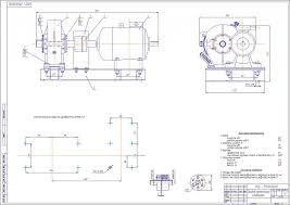 Курсовой проект Проектирование одноступенчатого горизонтального  чертеж Курсовой проект