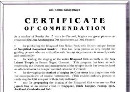 commendation letter sample certificate of commendation sample kadil carpentersdaughter co