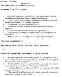 Sample Outside Sales Resume Sample Sales Resume Resume Express