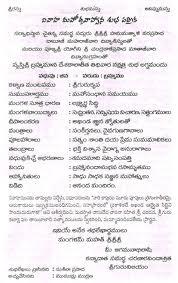 funny wedding invitation in malayalam ~ matik for Muslim Wedding Invitation Wordings In Malayalam funny wedding invitation in malayalam new muslim wedding invitation cards in malayalam