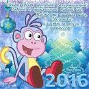 Смс новогоднее поздравление с новым годом 2016