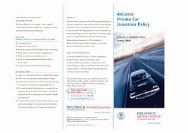 car insurance card template free with transamerica life insurance quote homean quotes and insurance card