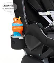 <b>Peg Perego</b> Car Seat Cup Holder <b>держатель для напитков</b> - купить ...