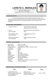 resume simple example sample resumes for t simple sample resume for teachers sample