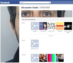 Best Use Of The New Facebook Layout The Last Drop Of Ink