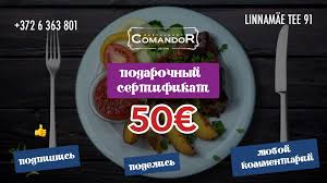 Comandor Grill-Restoran - <b>подарочный сертификат на 50</b> ...