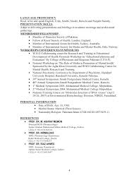 Remarkable How To Put Language Skills On A Resume 28 With Additional Resume  For Graduate School with How To Put Language Skills On A Resume