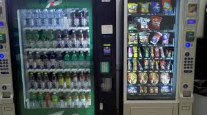 Vending Machine Location Classy Machines On Location Pro Vending Services High Tech Vending