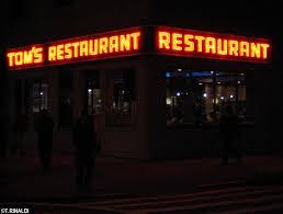 New York Neon: June 2012