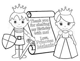 07966414547f03a92d82421245a20922 personalized printable princess prince knight scroll birthday on printable scroll