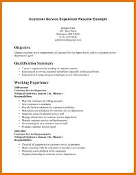Example Resume For Customer Service 10 Customer Service Sample Resume 1mundoreal