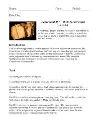fahrenheit webquest project