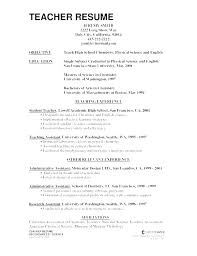 Skills Job Resumes Resume Templates For Teaching Jobs Qualifications A Examples