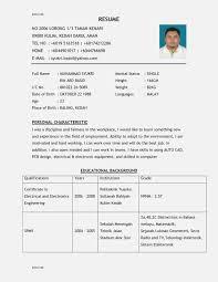 2020 New Resume Format Proper Resume Format 2019 Pdf Samples Proper Resume 2020