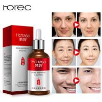 <b>ROREC Hyaluronic Acid</b> Ampoule Face Serum Shrink Pores Anti ...
