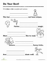 Best Verbs Simple Verbs Do Your Best Worksheet Education Com