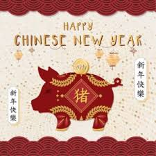 Chinese New Year Card Chinese New Year Greeting Cards Davora Greeting Cards