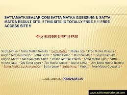 Ppt Satta Matka Lucky Number Powerpoint Presentation Id