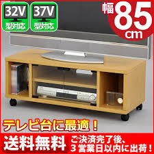 glass doors with wood tv stand l size