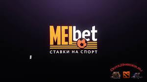 Мелбет рабочий сайт