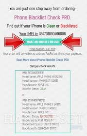How to Check Blacklist on VERYKOOL s350 ...