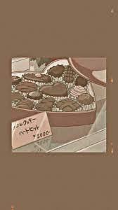 wallpaper brownpride anime kawaii Image ...