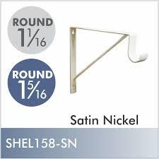 shelf and rod bracket satin nickel