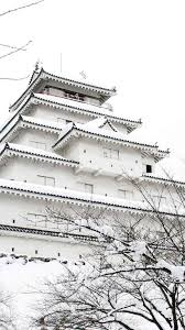 Japan Wallpapers HD for Android - APK ...