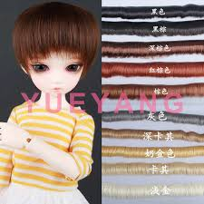Detail Feedback Questions about <b>1pieces Extension doll wigs</b> 5 ...