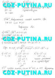 Ершова Голобородько класс самостоятельные и контрольные работы  С 8 Уравнение х2 а Функция у у х 1 2 3 4 5 6 С 9 Квадратный корень из произведения дроби степени 1 2 3 4