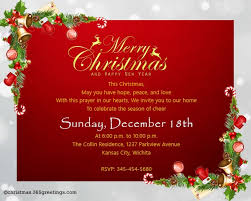 Formal Christmas Party Invitations Christmas Invitation Template And Wording Ideas Christmas