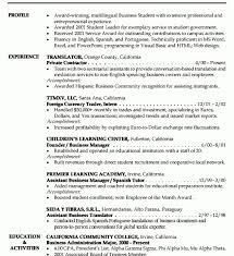 Business Student Resume Delectable Business Student Resume Example International With Student Resume