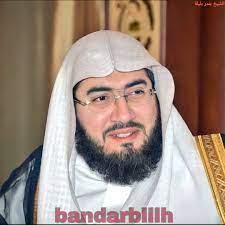 الشيخ بندر بليلة - Home