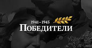 литвинов павел петрович а р р а синонимический словарь