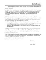 Retail Assistant Manager Cover Letter Under Fontanacountryinn Com