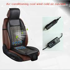 blow air conditioning car wind car seat cover summer cushion pad cool