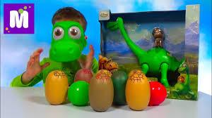 Хороший динозавр маска и <b>игрушки</b>, <b>сюрпризы</b> в яйцах Good ...