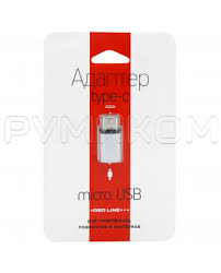 Переходник с <b>Micro</b> USB на Type C <b>Red Line</b> (серебристый ...