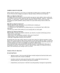 Example Objective Statement For Resume Accounting Career Goals Goal