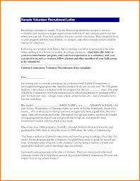 12 College Recommendation Letter Template Graphic Resume