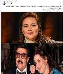 وفاة الفنانة دلال عبدالعزيز بعد صراع طويل مع المرض