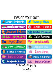 Design Your Own Homeschool Design Your Own School Supply Labels Schoolsupplylabels