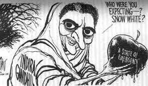 2014 ல் காங்கிரஸின் தலைவிதி பற்றிய  யூகங்கள்