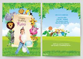 Birthday Cards Design For Kids Birthday Invitation Card Design For Kids Happy Holidays